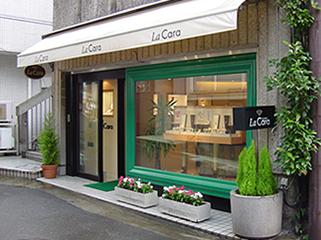 ラ・キャラ(Lacara)店舗写真