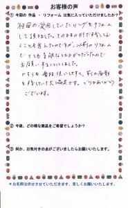 IMG_0103