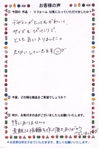 IMG_0107