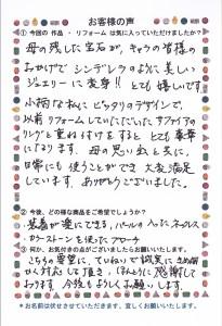 IMG_089